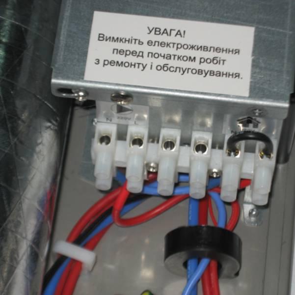 Котёл электрический ARTI, клеммы доп оборудования